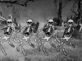 Танец скелетов. Мультфильм.